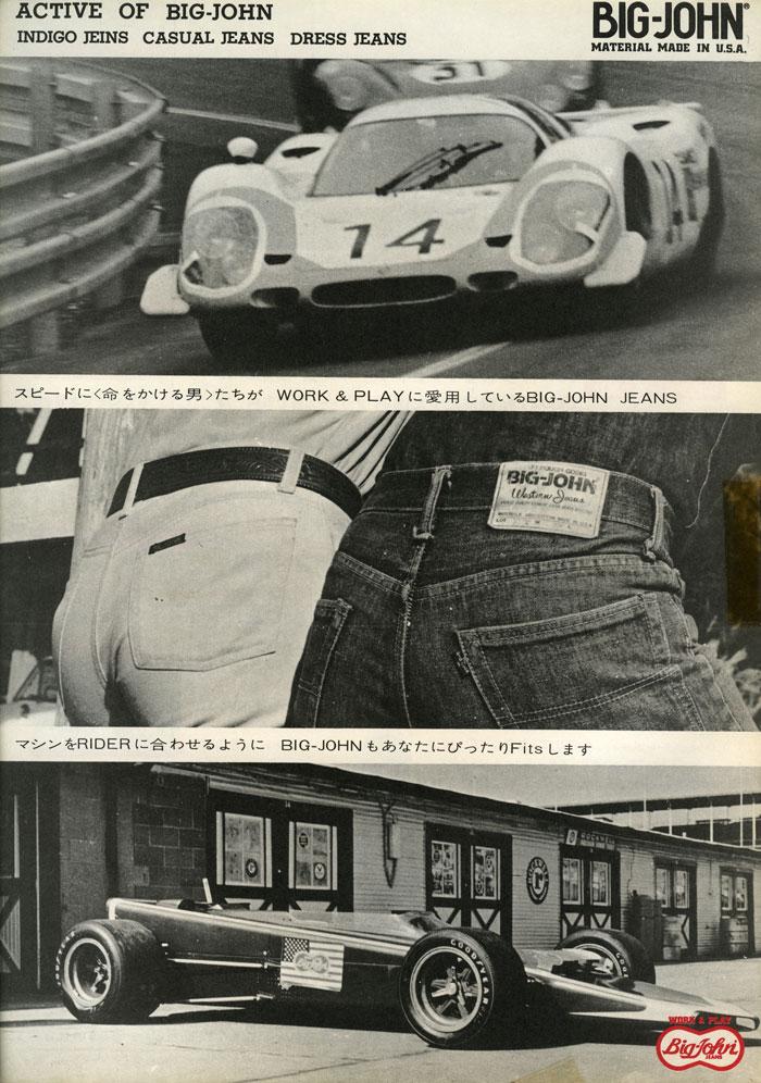 1969pub4
