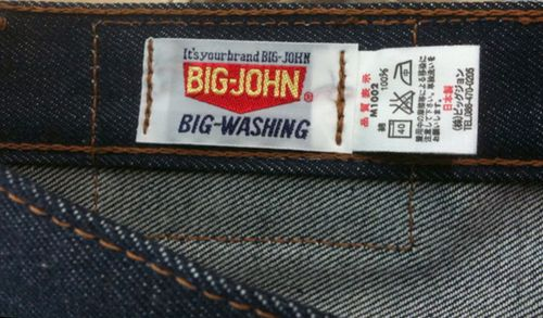 Woven label2