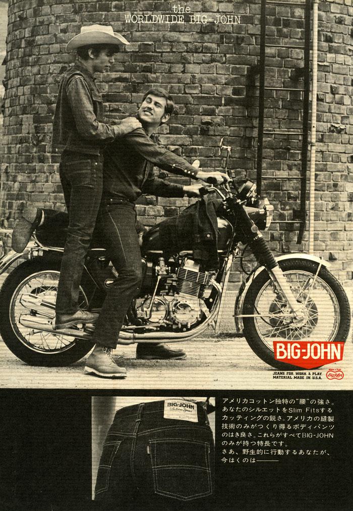 1970pub1