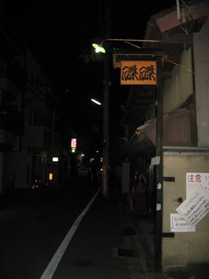 Takutaku2