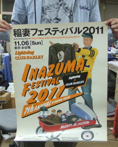 Inafes2011poster