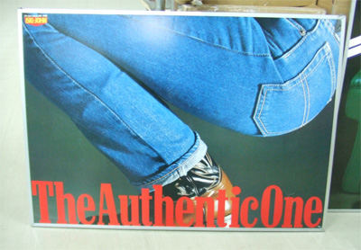 Theauthenticone