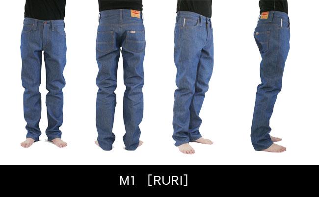 Ruri5