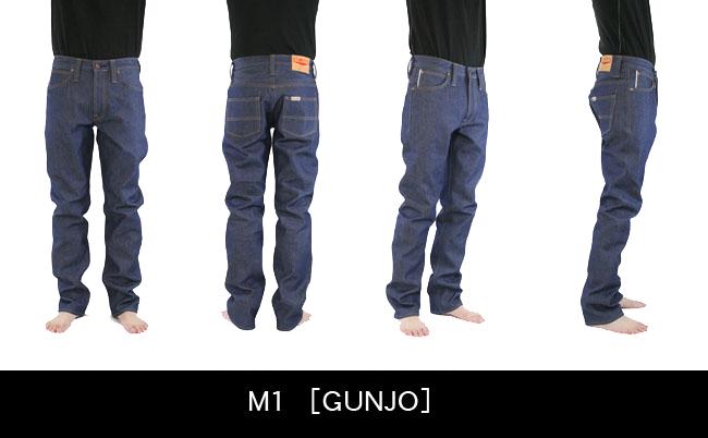Gunjo5