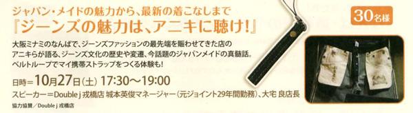 Taikenhaku2012_2