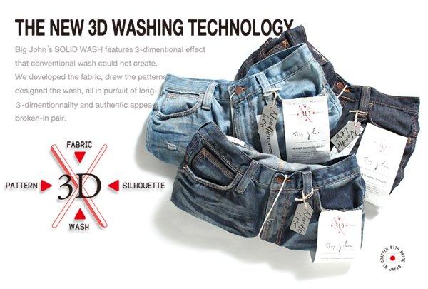 Image_solid_wash