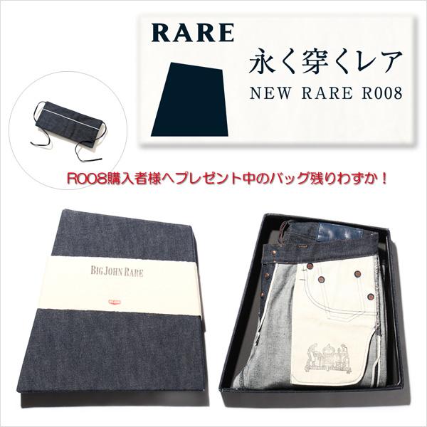 Blog_r008