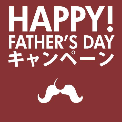 Blogfathersday
