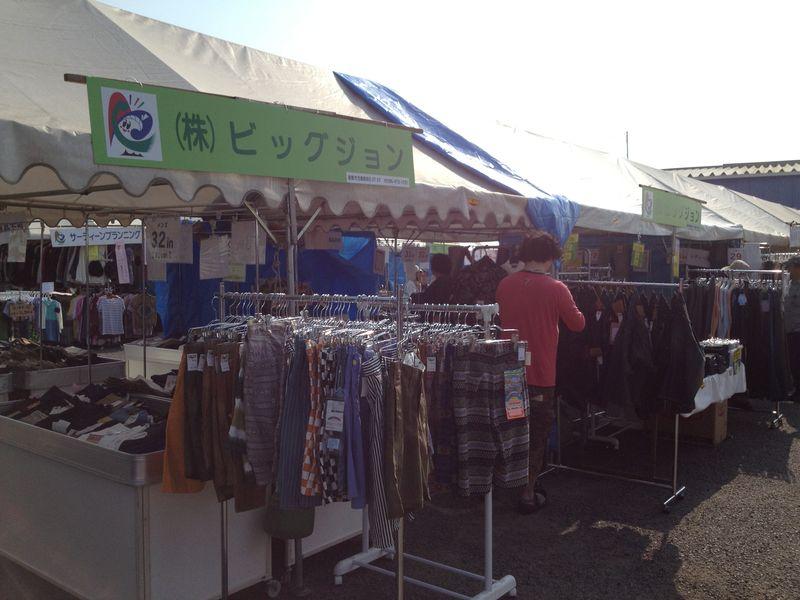 児島フェスティバル