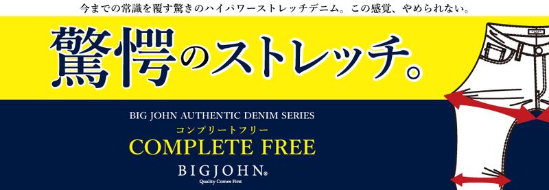 Slide_bnr_completefree[1]