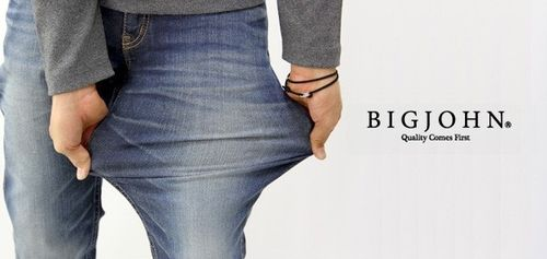 Jeans-yamato_bjm305f_2