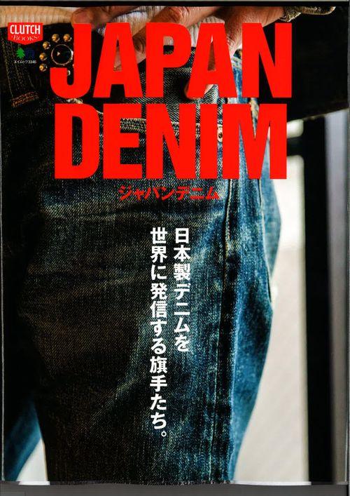 JAPAN DENIM_01
