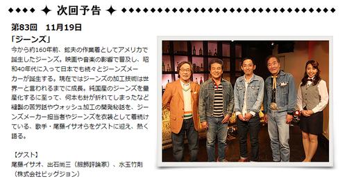 SnapCrab_NoName_2014-11-13_13-35-42_No-00
