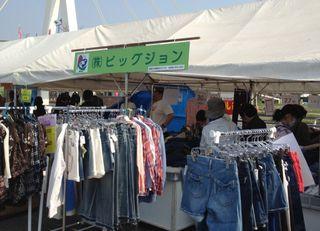 2015春児島フェス