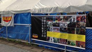 2015春児島フェス2